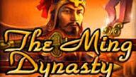 Бесплатный эмулятор The Ming Dynasty